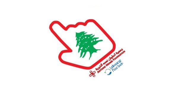 Clicks Help Lebanon